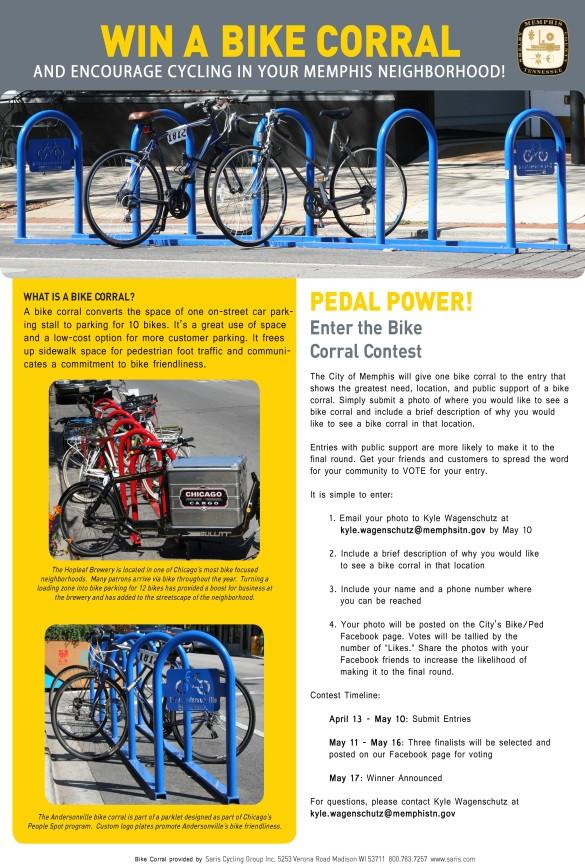 2013 Bike Corral Contest